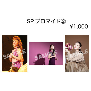 【オンラインdeお誕生日会】SPブロマイドセット②