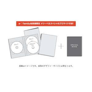 【FC限定】『ポーの一族』DVD<スペシャルエディション>※「メリーべル」SPブロマイド付き